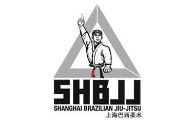 Shanghai Brazilian Jiu-Jitsu