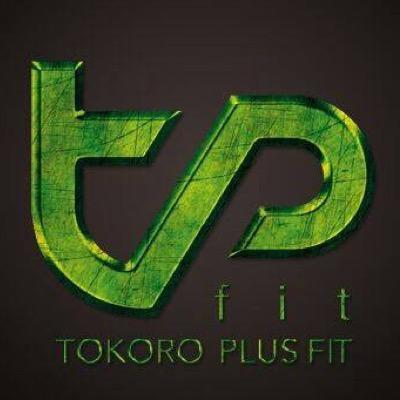 Tokoro Plus Fit / 所プラスフィット