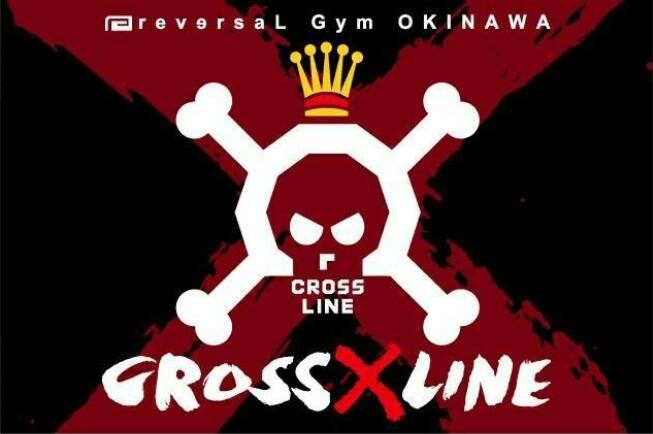 REVERSAL Gym OKINAWA CROSS×LINE / リバーサルジム 沖縄 クロスライン