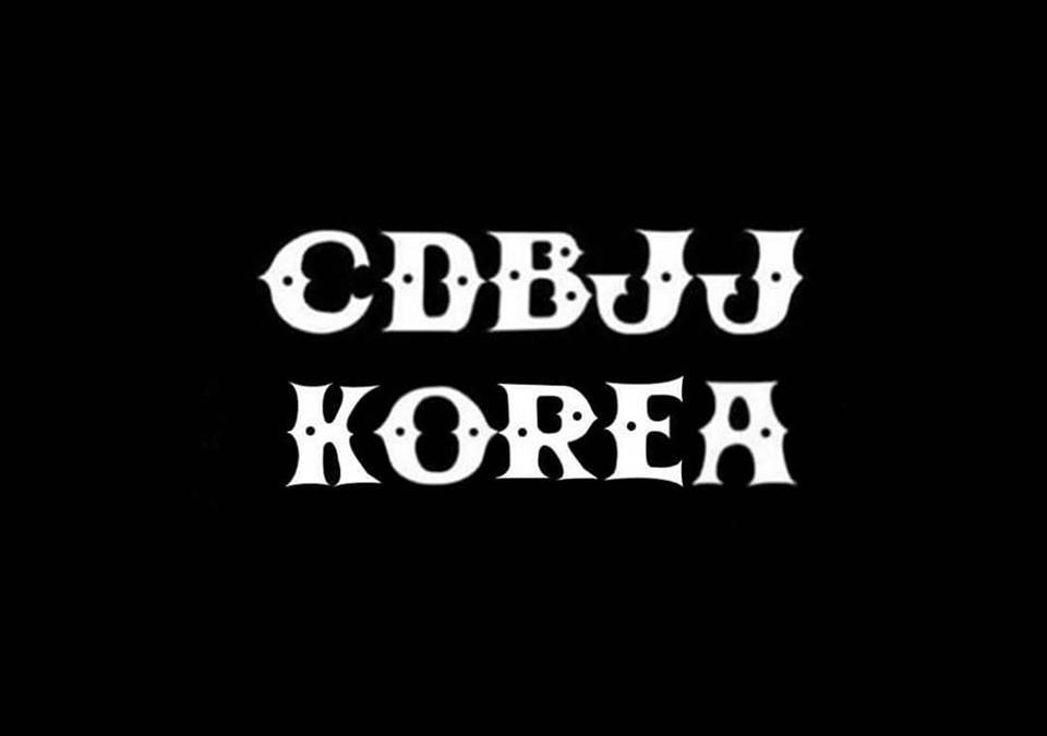 Carpe Diem Korea