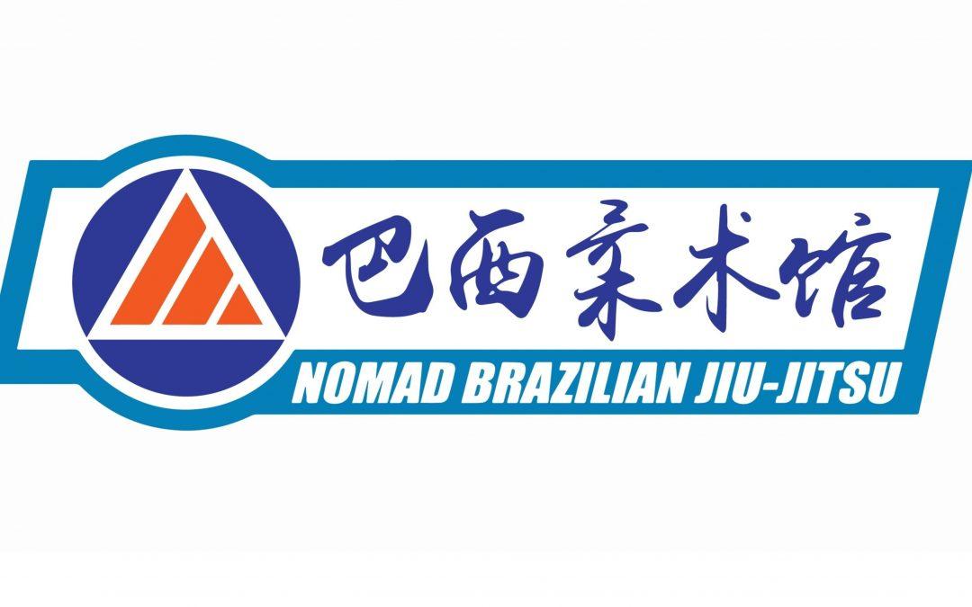 Nomad Brazilian Jiu-jitsu Foshan