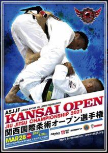 ASJJF Kansai Open Jiu Jitsu Championship 2020