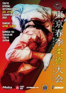 東京春季柔術大会