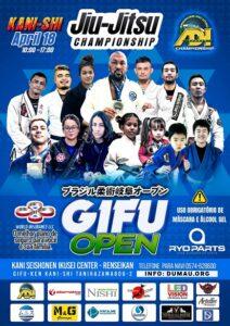 Gifu Open 2021