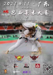 SJJCF Guangdong Jiu Jitsu Championship 2021