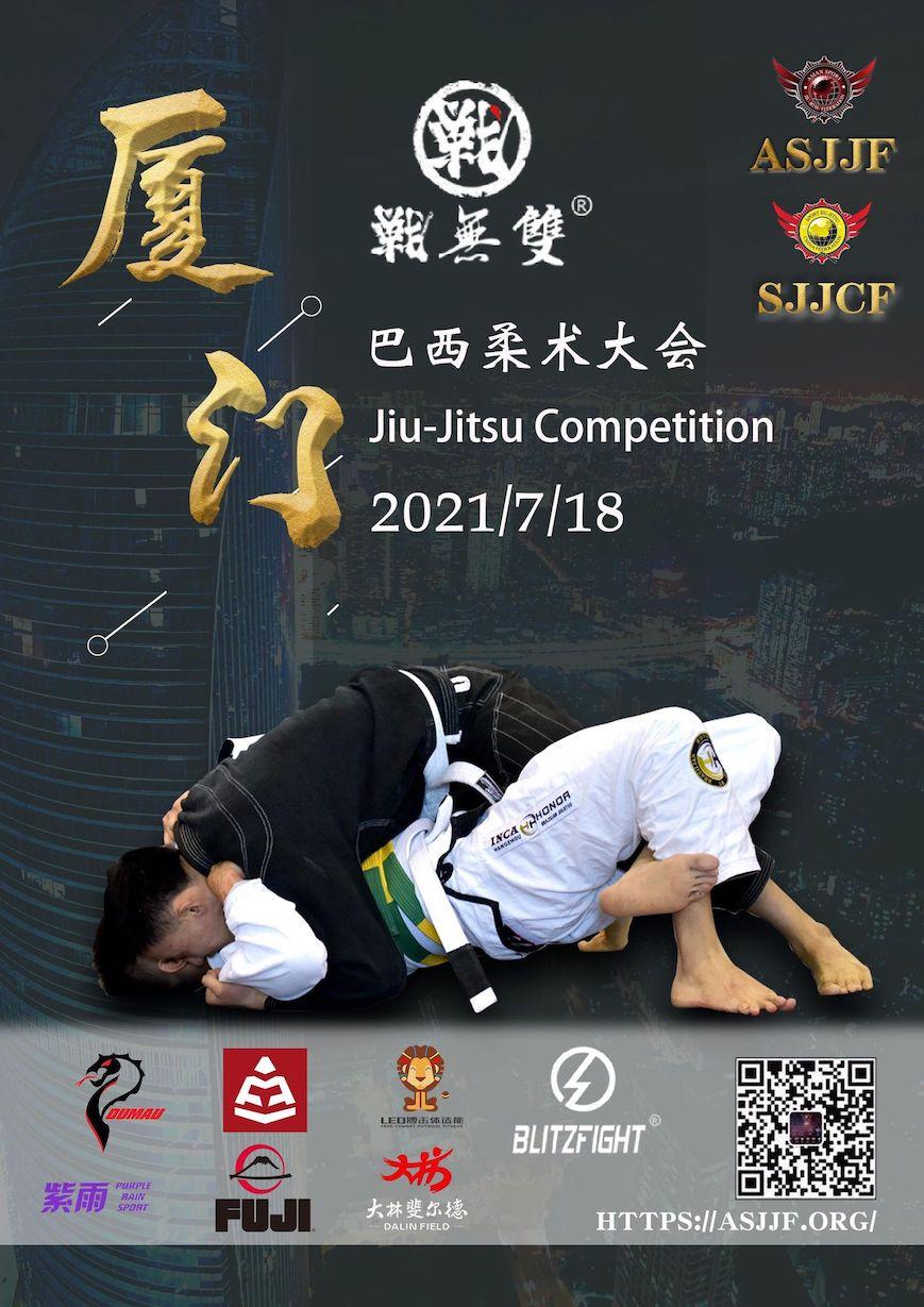 Xiamen SJJCF