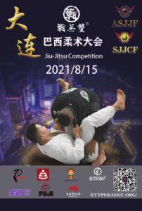 SJJCF Dalian Jiu-Jitsu Championship 2021