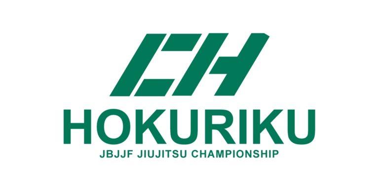 4th Hokuriku Jiu-Jitsu Championship