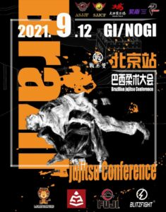 SJJCF BEIJING JIU JITSU CHAMPIONSHIP 2021
