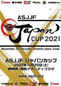 ASJJF Japan Cup 2021