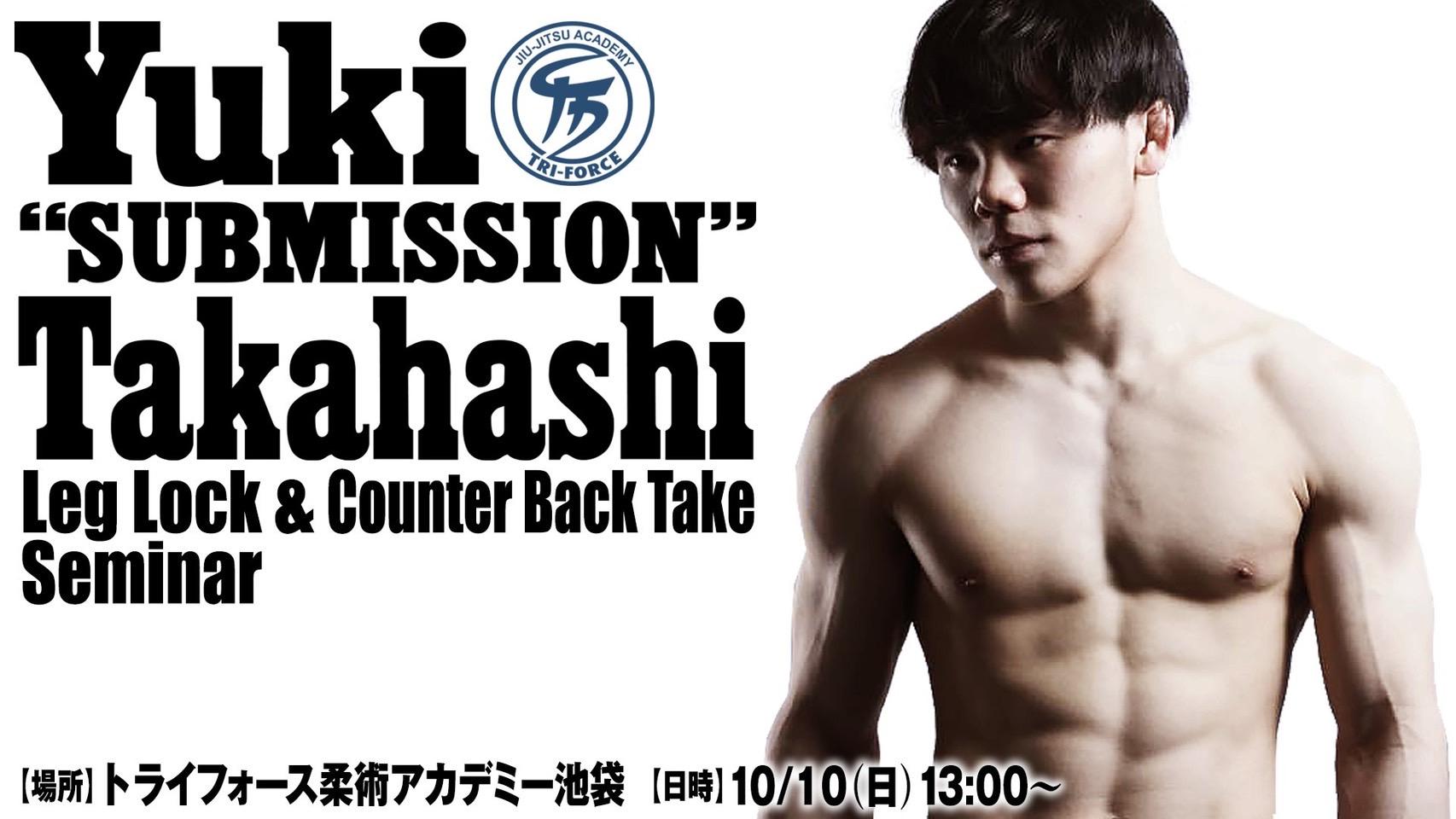 Yuki Takahashi Seminar